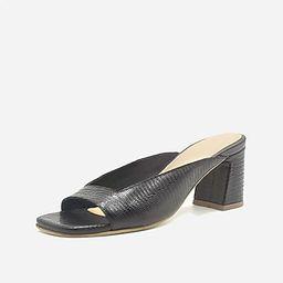 Square Peep Toe Heels | Express
