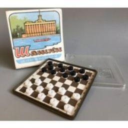 Vintage Pocket Magnetic Checkers Set, Mini Travel Checkers Ussr Soviet Era, Travel Game, Small | Etsy (US)