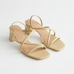 Chunky Strap Heeled Leather Sandals | & Other Stories