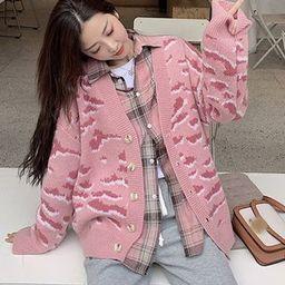 Leopard Print Knit Cardigan | YesStyle Global