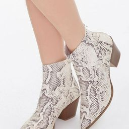 Faux Snakeskin Booties | Forever 21 (US)