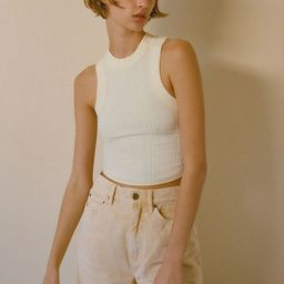 UO Monica Racer-Front Tank Top | Urban Outfitters (US and RoW)