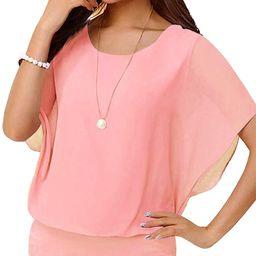 Women's Loose Casual Short Sleeve Chiffon Top T-Shirt Blouse | Amazon (US)