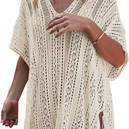 Wander Agio Beach Swimsuit for Women Sleeve Coverups Bikini Cover Up Net   Amazon (US)
