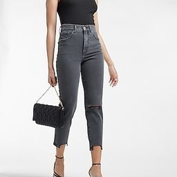 Super High Waisted Black Ripped Raw Hem Mom Jeans   Express