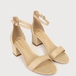 Harper Raffia Natural Ankle Strap Heels   Lulus (US)