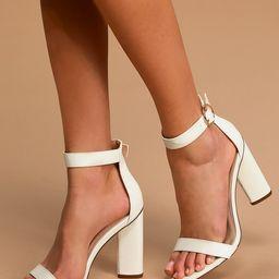 Kamali Off White Ankle Strap Heels | Lulus (US)