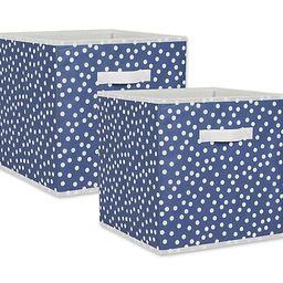 "Set/2 Design Imports Small Dots 13"" Storage Cube | QVC"