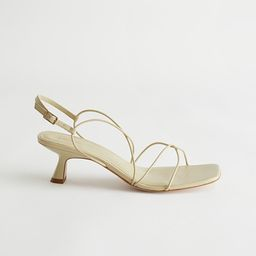 Leather Squared Toe Heeled Sandals   & Other Stories