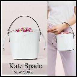 NWT Kate Spade Small Bucket Pippa Bag PXRUA294 Optic White Multi 98687342858   eBay   eBay US