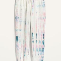 Extra High-Waisted Vintage Specially Dyed Sweatpants for Women | Old Navy (US)