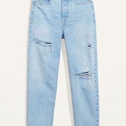 Extra High-Waisted Sky Hi Straight Button-Fly Ripped Jeans for Women   Old Navy (US)