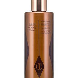 Jumbo Supermodel Body Shimmer Shape, Hydrate & Glow | Nordstrom