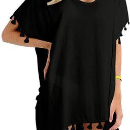 Yincro Women's Chiffon Swimsuit Beach Bathing Suit Cover Ups for Swimwear | Amazon (US)