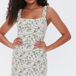 Floral Print Bodycon Dress | Forever 21 (US)