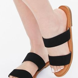 Faux Suede Dual-Strap Sandals | Forever 21 (US)