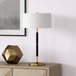 "Bowyer 25"" Table Lamp   Wayfair North America"