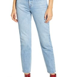 Wedgie Icon Fit High Waist Jeans   Nordstrom