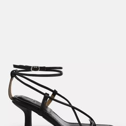 Black Strappy Toe Post Mid Heel Sandals | Missguided (US & CA)