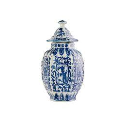 Petite Textured Lidded Jar | Caitlin Wilson Design