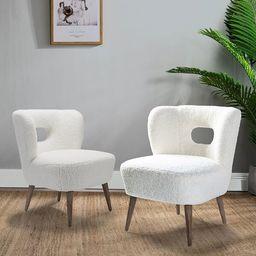 Corinne 25.6'' Wide Wingback Chair (Set of 2) | Wayfair North America