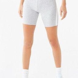 Striped Biker Shorts | Forever 21 (US)