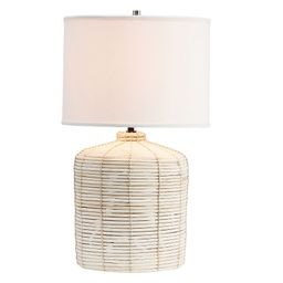 Cambria Seagrass Table Lamp with Small SS Gallery Shade, Small | Pottery Barn (US)