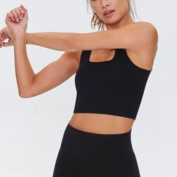 Active Seamless Square Tank Top | Forever 21 (US)