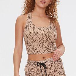 Active Cheetah Print Shorts   Forever 21 (US)