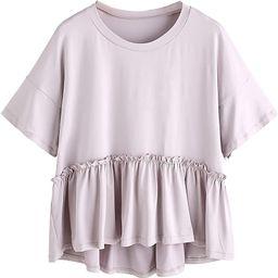 Romwe Women's Loose Ruffle Hem Short Sleeve High Low Peplum Blouse Top | Amazon (US)