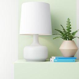 "Astros 17"" Table Lamp | Wayfair North America"