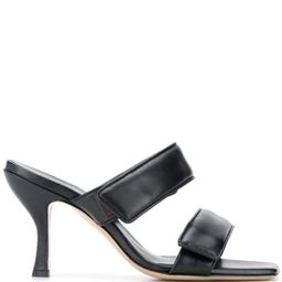 x Pernille Teisbaek Perni 03 sandals | Farfetch (US)