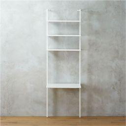 Stairway White Ladder Desk + Reviews | CB2 | CB2