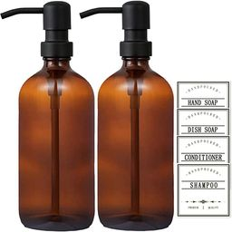 GMISUN 16oz Amber Glass Soap Dispenser with Rustproof Matte Black Stainless Steel Pump and Labels...   Amazon (US)