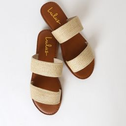 Time to Chill Natural Raffia Slide Sandals | Lulus (US)