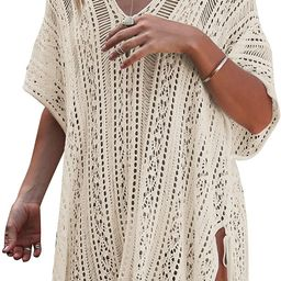 Jeasona Women's Bathing Suit Cover Up for Beach Pool Swimwear Crochet Dress   Amazon (US)