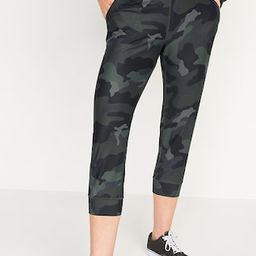 High-Waisted PowerSoft Crop Jogger Pants for Women   Old Navy (US)