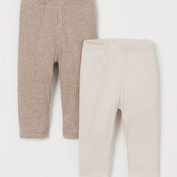 2-pack Leggings | H&M (US)