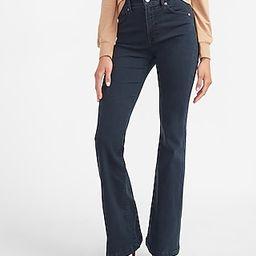 High Waisted Dark Wash Flare Jeans | Express