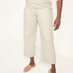 Extra High-Waisted Ecru-Wash Wide-Leg Jeans for Women   Old Navy (US)