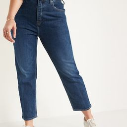 Extra High-Waisted Sky Hi Straight Button-Fly Jeans for Women   Old Navy (US)
