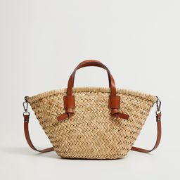 Double strap mini basket bag | MANGO (US)