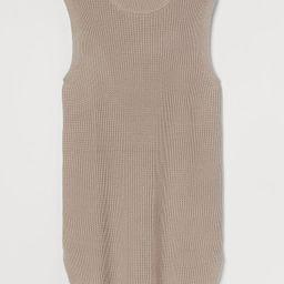 Ribbed Sweater Vest   H&M (US)
