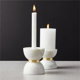 Melia Candle Holders | CB2 | CB2