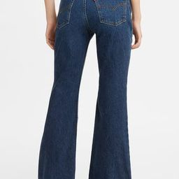 '70s High Waist Flare Jeans | Nordstrom