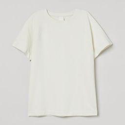 Short-sleeved Sweatshirt | H&M (US)