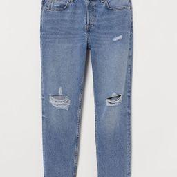 Boyfriend Low Jeans | H&M (US)
