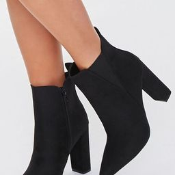 Faux Suede Pointed Toe Booties   Forever 21 (US)