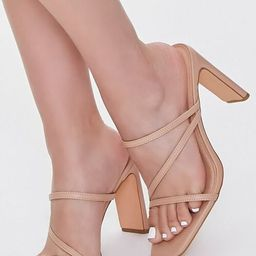 Faux Leather Strappy Block Heels | Forever 21 (US)