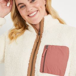 Plus Size Neutral Colorblock Sherpa Jacket | Maurices